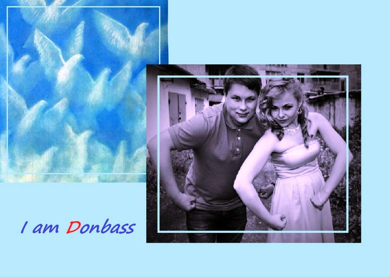 Городской этап  Республиканского конкурса работ юных фотолюбителей «Донбасс! Как много в этом слове….»